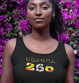 Uganda 256 Full Collection