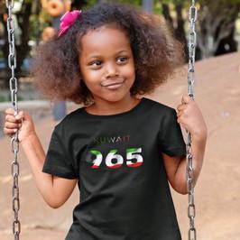 Kuwait Childrens T-Shirt