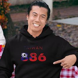 Taiwan 886 Mens Pullover Hoodie
