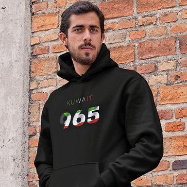 Kuwait 965 Mens Pullover Hoodie