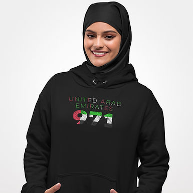 United Arab Emirates 971 Full Collection