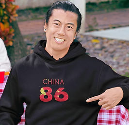 China 86 Mens Pullover Hoodie