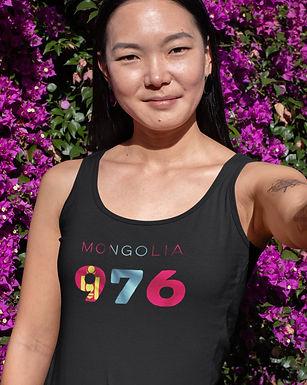 Mongolia 976 Womens Vest