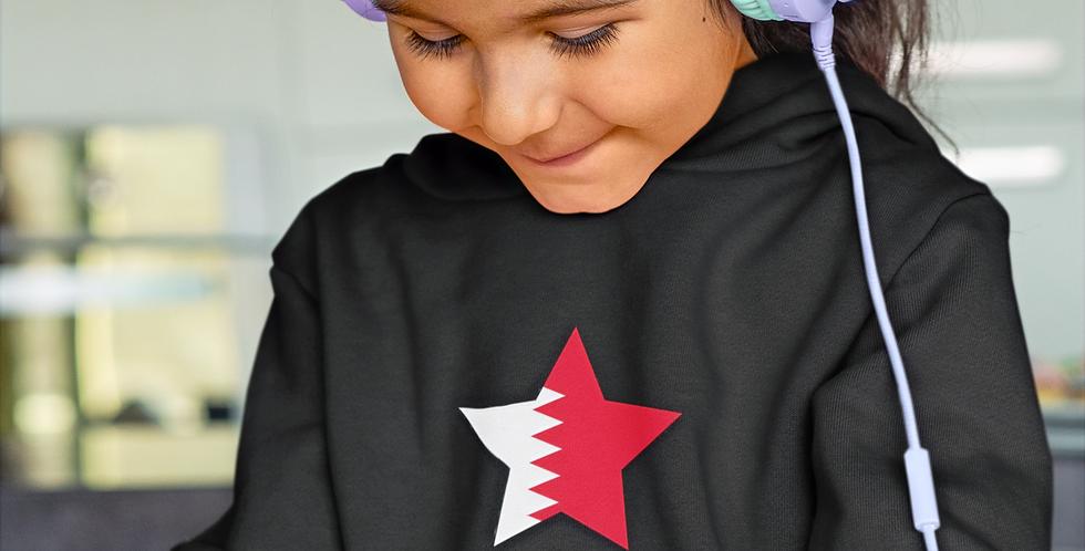 Bahrain Childrens Black Hoodie
