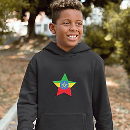 Ethiopia Childrens Hoodie