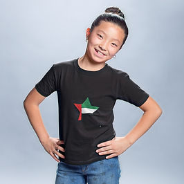 United Arab Emirates Childrens T-Shirt