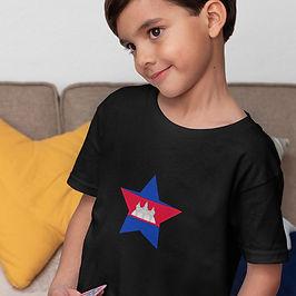 Cambodia Childrens T-Shirt