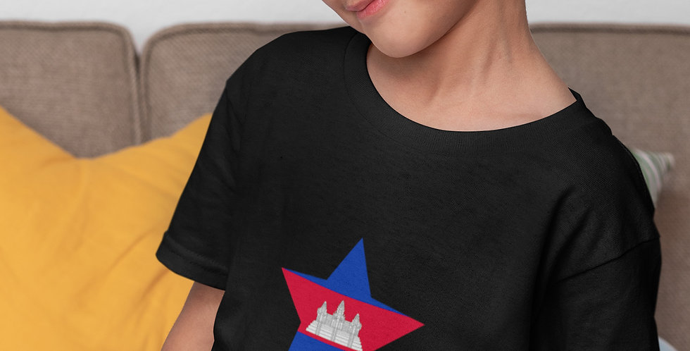 Childrens Cambodia Black T-Shirt