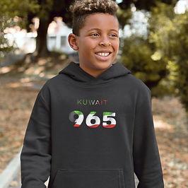 Kuwait Childrens Hoodie