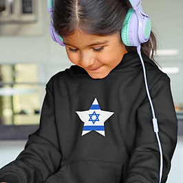 Israel Childrens Hoodie