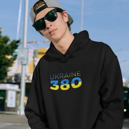 Ukraine 380 Mens Pullover Hoodie