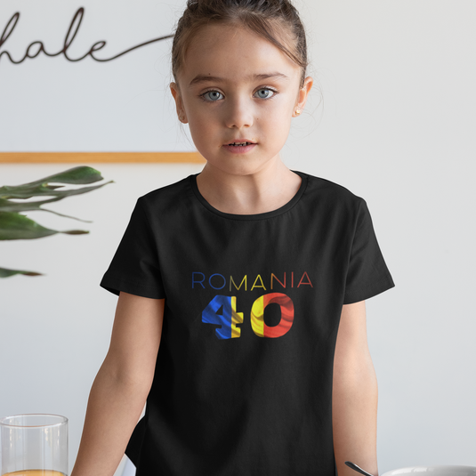 Romania Childrens T-Shirt