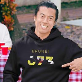 Brunei 673 Mens Pullover Hoodie