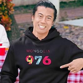 Mongolia 976 Mens Pullover Hoodie