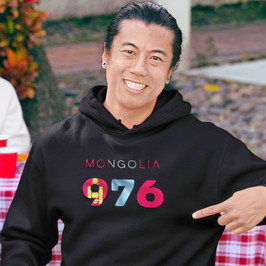 Mongolia 976 Mens Pullover Hoodie
