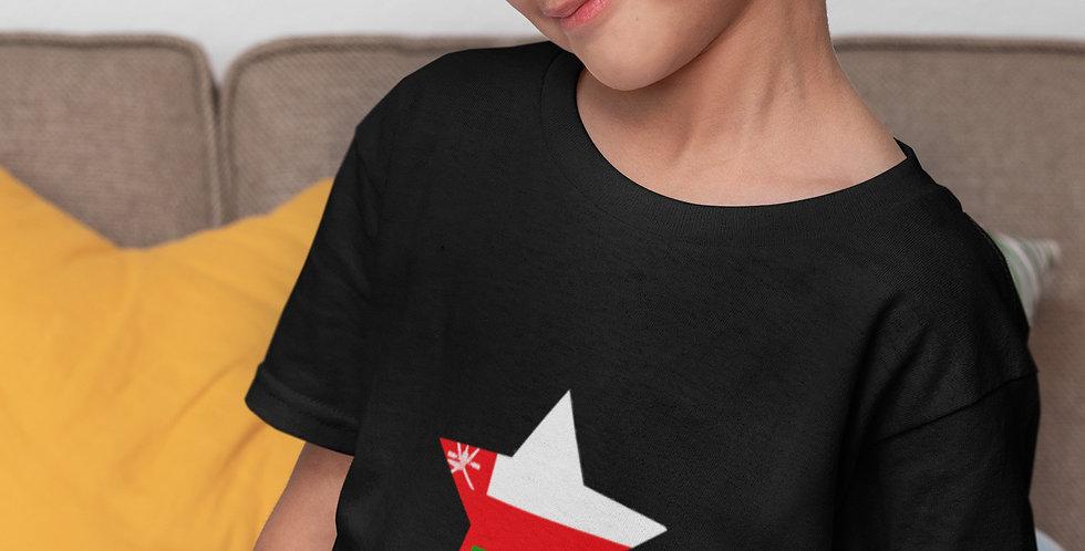 Childrens Oman Black T-Shirt