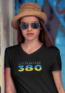 Ukraine 380 Womens T-Shirt