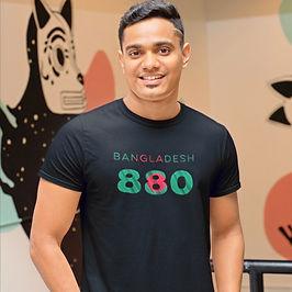 Bangladesh 880 Mens T-Shirt