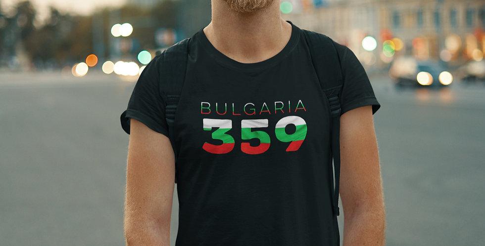 Bulgaria Mens T-Shirt