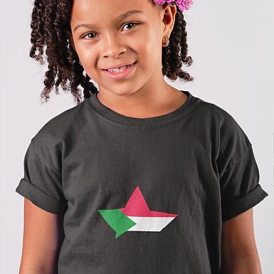 Sudan Childrens T-Shirt