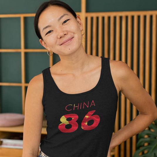 China 86 Womens Vest