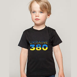 Ukraine Childrens T-Shirt