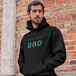 Bangladesh 880 Mens Pullover Hoodie