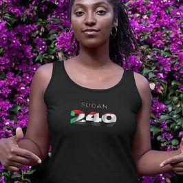 Sudan 249 Womens Vest