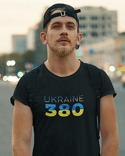 Ukraine 380 Full Collection