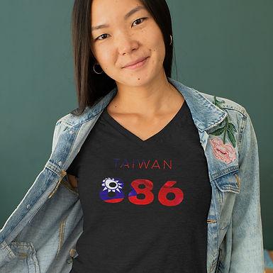 Taiwan 886 Womens T-Shirt