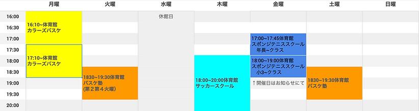 スクリーンショット 2020-08-01 15.27.42.png