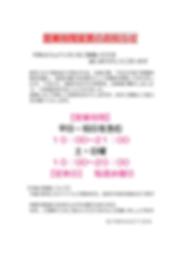 スクリーンショット 2020-07-01 10.16.49.png
