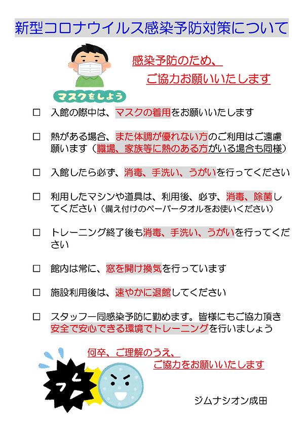 スクリーンショット 2020-06-04 20.18.49.png