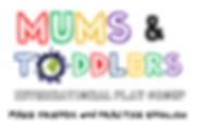 International Mums & Tots Logo 2.png