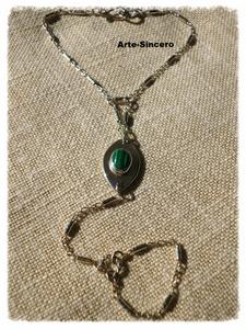 Bracelet bague en argent 925 et malachite