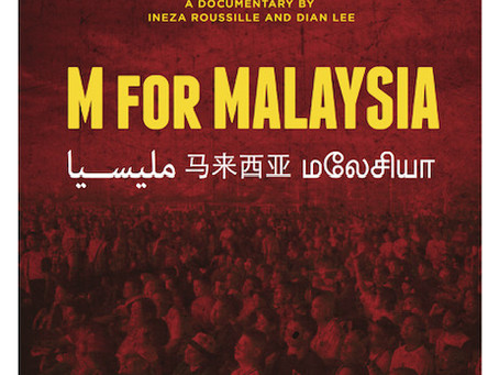 'M For Malaysia' Los Angeles Screening