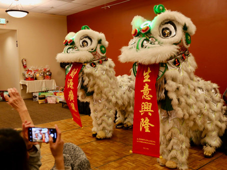Post-Event: 2019 MPBA Chinese New Year banquet dinner
