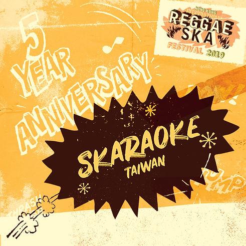 Skaraoke Insta.jpg