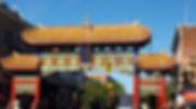 The Gate of Harmonious Interest Victoria BC