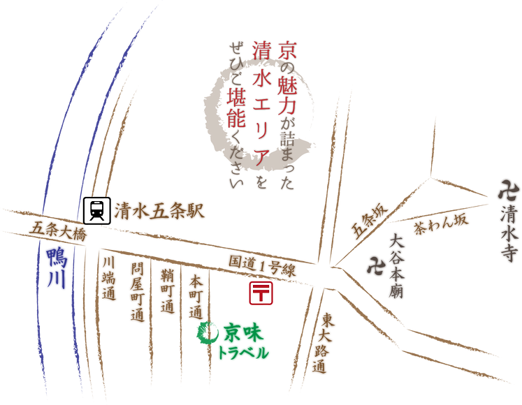 KTHP-Access-Map-JP.png