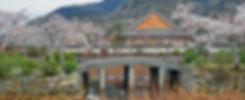 Arashiyama03Slide.jpg