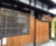 Chirashi-Material-Front-Photo_Edit.jpg