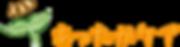 NPO-Attaka-Care-Logo.png