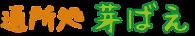Mebae-Logo.png