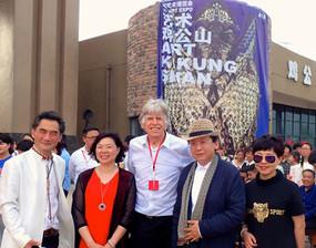 Kikung Shan : 10e Asia Art Expo