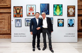 Exposer au Salon d'automne de Pékin