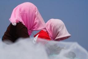 Autour des plages rouges dans Panjin