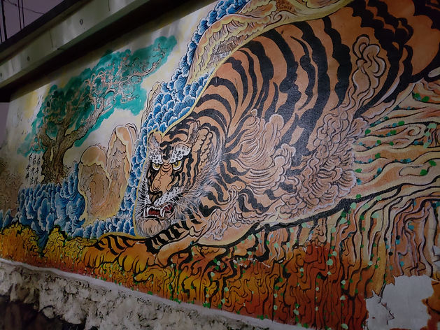 tiger mural .jpg