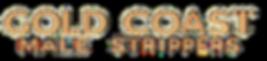 GCMS logo.png