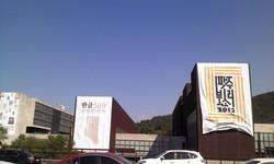 2012-09-23_13_53_39